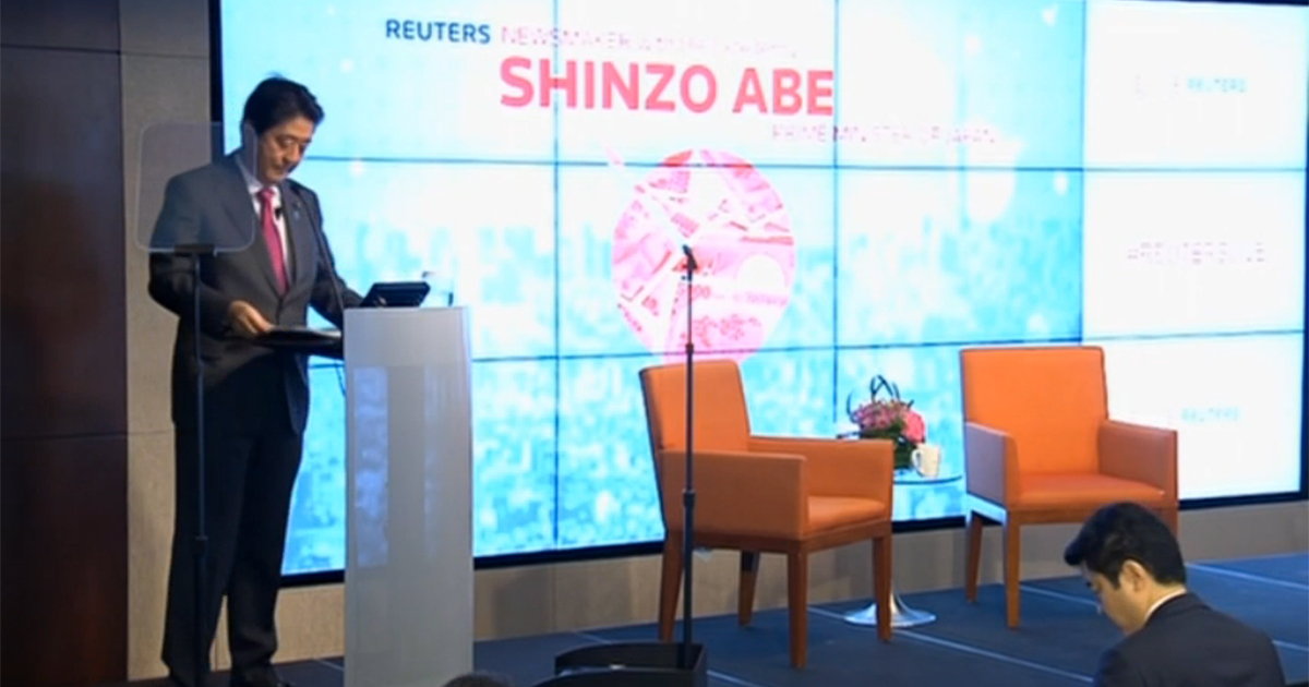 Shinzo Abe speaking